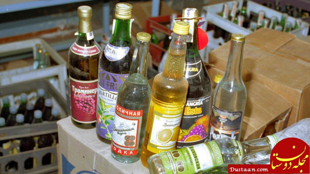 www.dustaan.com مرگ 3 نفر در کرج بدلیل مصرف مشروب الکلی تقلبی