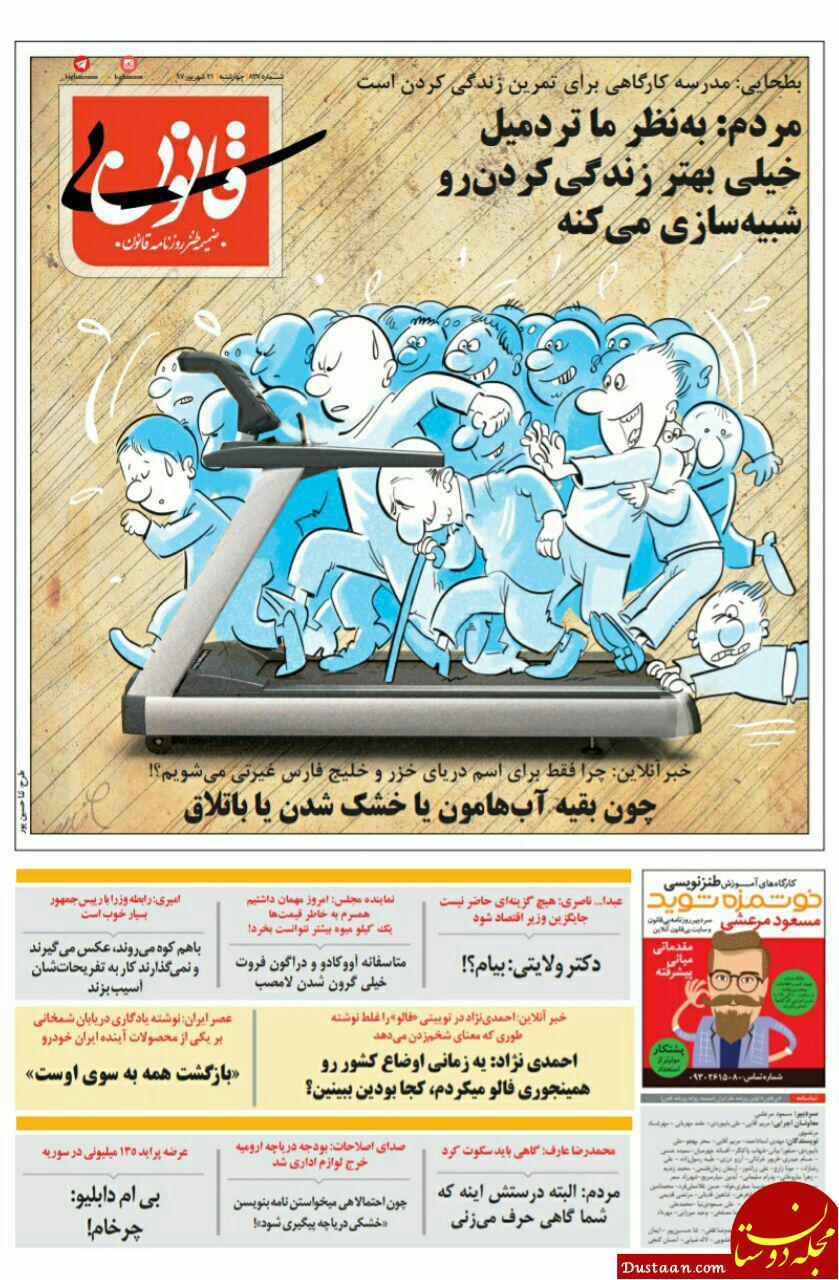 www.dustaan.com کنایه BMW به پراید! +عکس