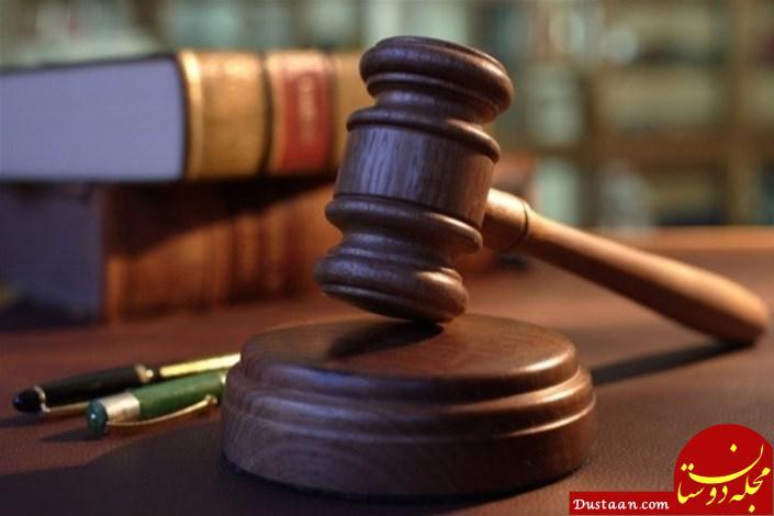 www.dustaan.com موکلم به خاطر بیماری ،9 نوجوان را آزار داده است!