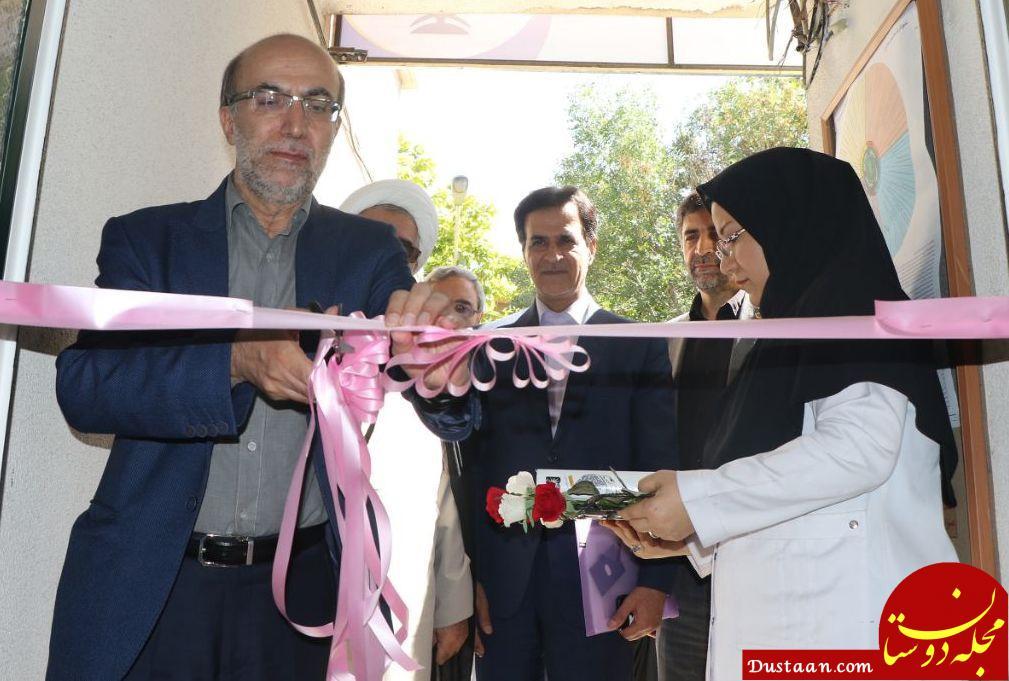 www.dustaan.com اولین سلامت کده طب ایرانی سنتی در آذربایجان غربی آغاز به کار کرد