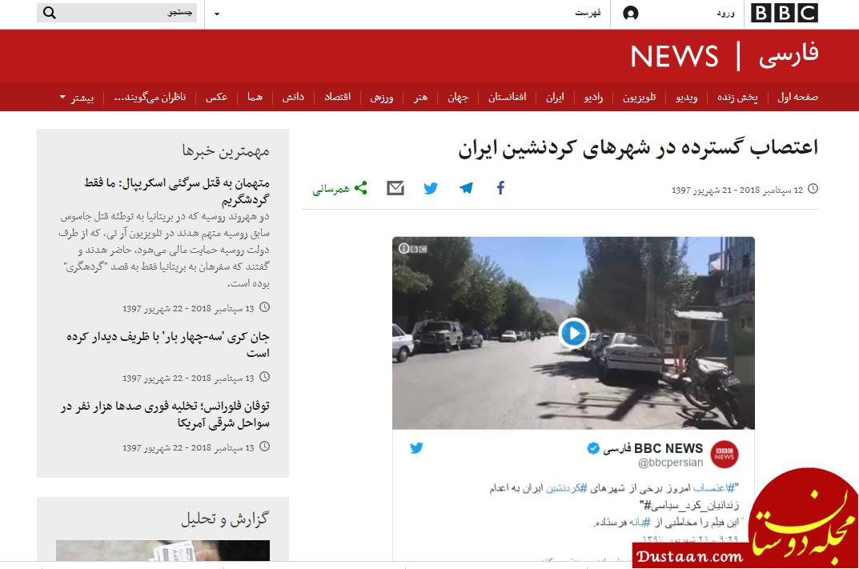 www.dustaan.com هرگز یک ایرانی را تهدید نکن +عکس