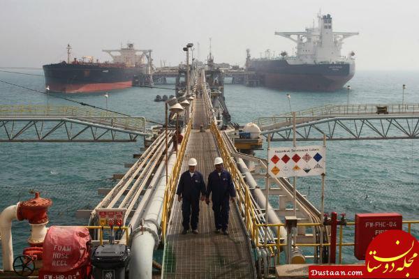 www.dustaan.com کاهش 150 هزار بشکه ای تولید نفت ایران