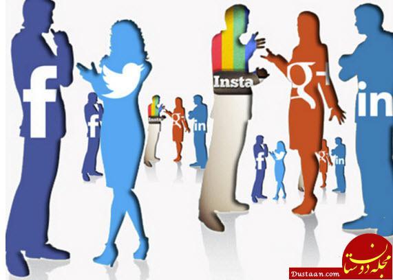 www.dustaan.com عبور کاربران شبکه های اجتماعی از مرز ۳ میلیارد نفر