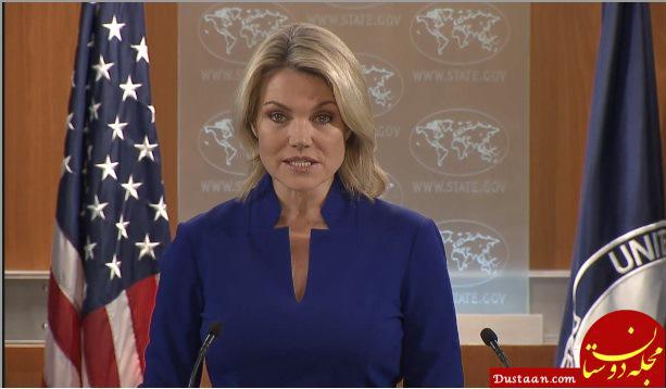 www.dustaan.com اظهارات سخنگوی وزارت خارجه آمریکا درباره تحریمهای ضد ایرانی