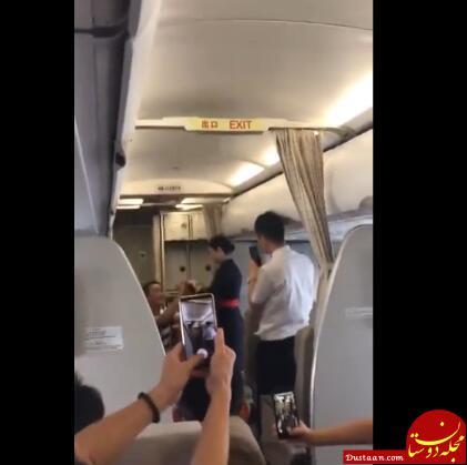 www.dustaan.com پایان بد خواستگاری از خدمه پرواز زن در آسمان! +عکس