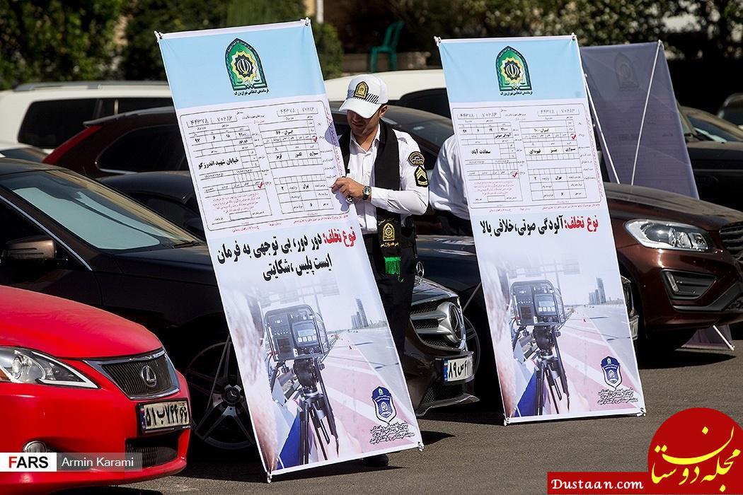 www.dustaan.com «دور دور» هم تخلف رانندگی شد +عکس