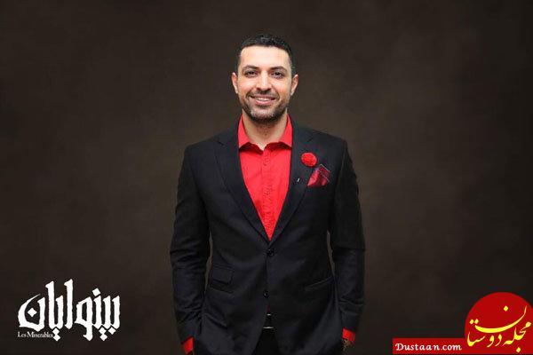 www.dustaan.com بینوایان با حضور سلبریتی های مشهور روی صحنه می رود +تصاویر