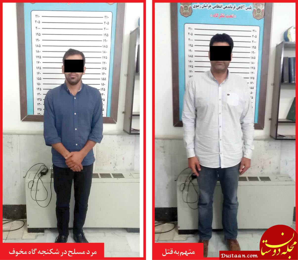 www.dustaan.com ماجرای قتل بیت کوینی در مشهد +عکس