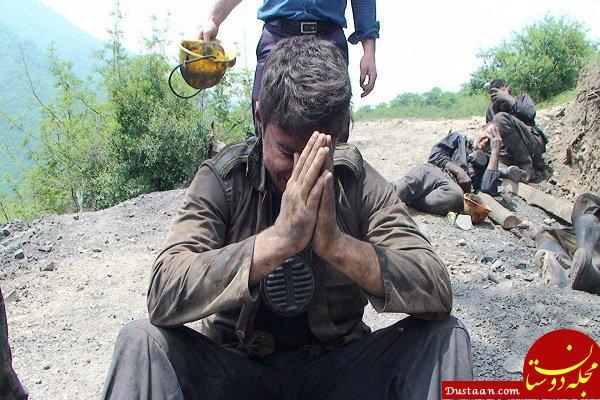www.dustaan.com یک کشته و 7 مصدوم در حادثه معدن کرمان