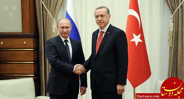 www.dustaan.com گفتوگو درباره بحران سوریه در نشست امروز پوتین و اردوغان