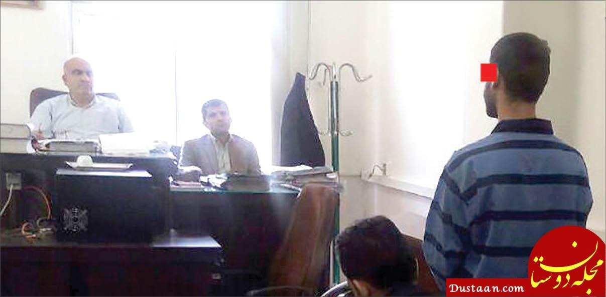 www.dustaan.com پسر تهرانی به قصاص نفس محکوم شد +عکس