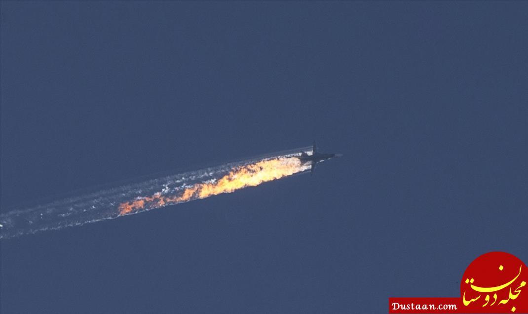 www.dustaan.com سرنگونی هواپیمای روسیه با شلیک موشک سوریه