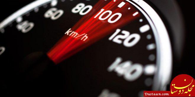 www.dustaan.com سرعت مجاز در معابر اعلام شد