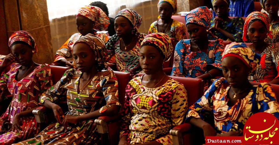 www.dustaan.com دختران نیجریه ای؛ قربانی باندهای قاچاق! +عکس