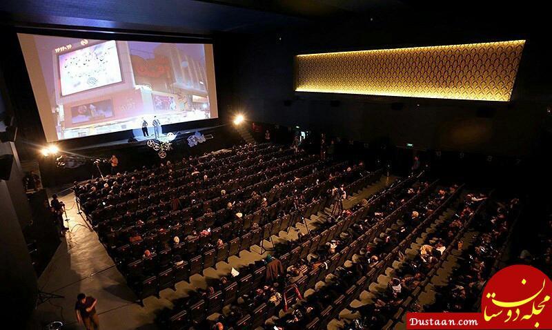 www.dustaan.com تعطیلی پنج روزه سینماهای سراسر کشور