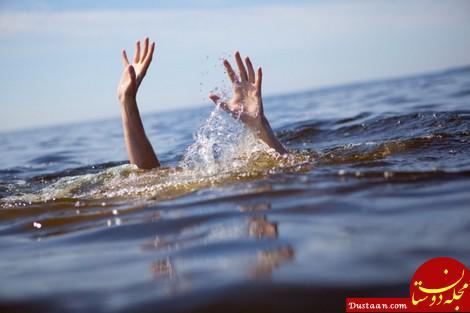 www.dustaan.com دانشجوی دانشگاه بابلسر، قبل از ثبت نام در دریا غرق شد