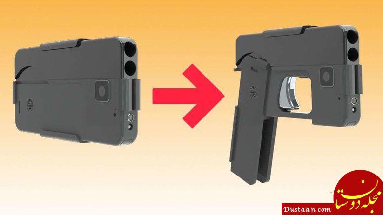 www.dustaan.com ساخت اسلحه ای عجیب شبیه تلفن همراه! +تصاویر