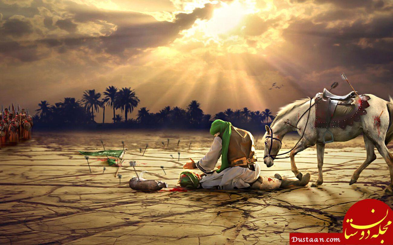 www.dustaan.com همه جا کربلاست، همه جا پر بلاست