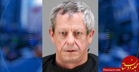 www.dustaan.com پدر شیطان صفت آمریکایی دستگیر شد! + عکس