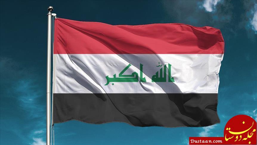 www.dustaan.com عراق، سفیر خود در ایران را فراخواند