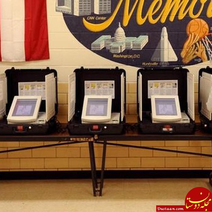 www.dustaan.com یک ماشین رأی گیری در آمریکا در ملأ عام هک شد!