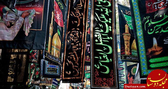 www.dustaan.com بیش از 2500 هیات مذهبی در مشهد