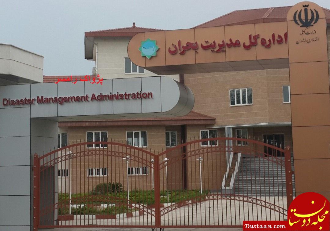 www.dustaan.com اعلام آماده باش مدیریت بحران به 3 شهرستان در مازندران