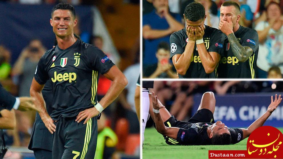 www.dustaan.com این اشک های رونالدو باید در مقابل ایران سرازیر می شد! +عکس