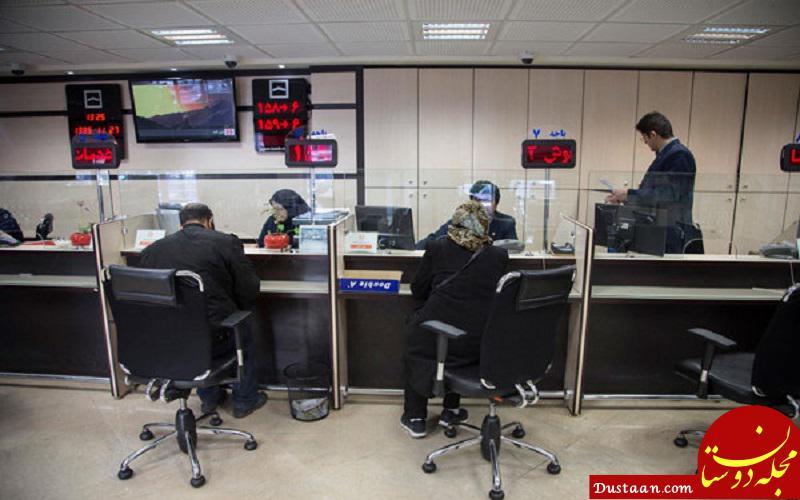 www.dustaan.com پرداخت بانک ها در زمان تغییر ساعت رسمی قطع است