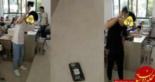 تنبیه عجیب دانش آموزان بخاطر استفاده از موبایل! +عکس