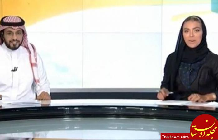 www.dustaan.com رونمایی از اولین گوینده زن خبر در تلویزیون عربستان! +عکس