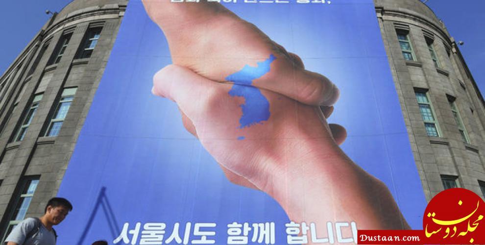 www.dustaan.com هنرنمایی جدید کره شمالی! +عکس