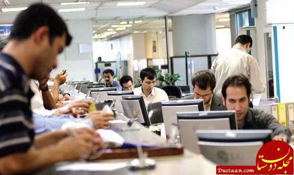 www.dustaan.com طرح تغییر ساعات کاری کارمندان فعلا اجرا نمی شود