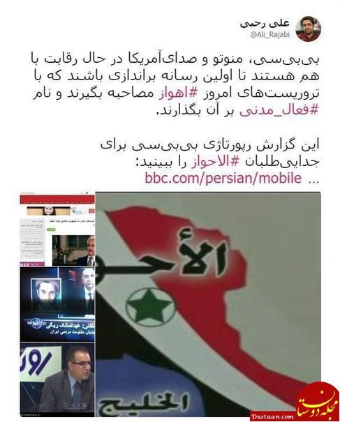 www.dustaan.com واکنش کاربران به حوادث تروریستی اهواز +عکس