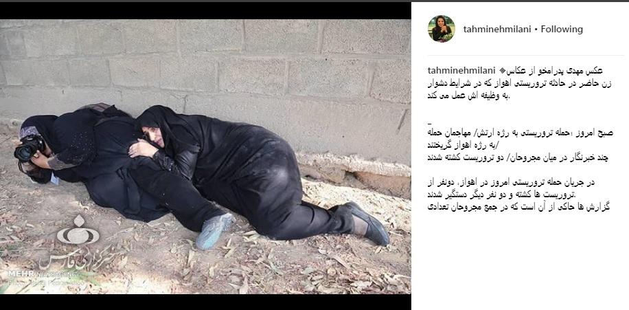 www.dustaan.com واکنش هنرمندان به حمله تروریستی اهواز +تصاویر