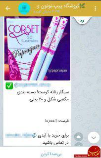 www.dustaan.com بفرمایید دود با طعم انگور و وانیل! +عکس