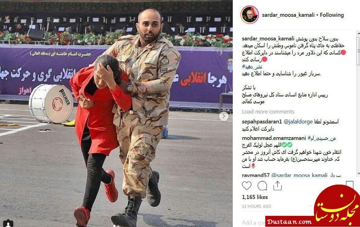 سرباز در حمله تروریستی اهواز