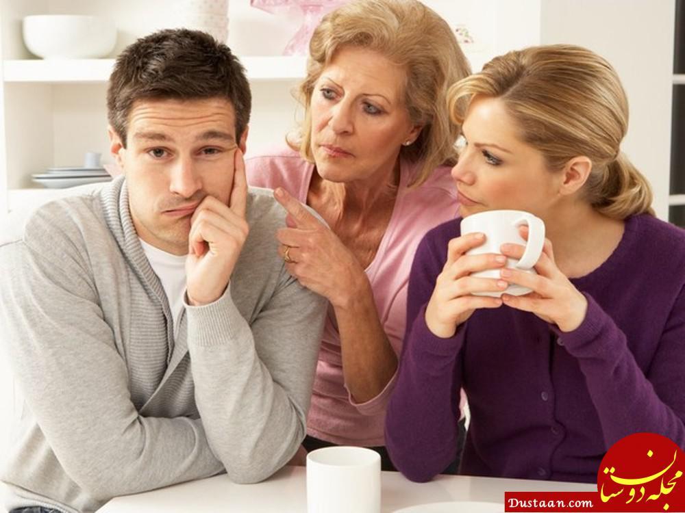 www.dustaan.com چگونه از دخالت خانواده و اطرافیان در زندگی زناشویی جلوگیری کنیم؟