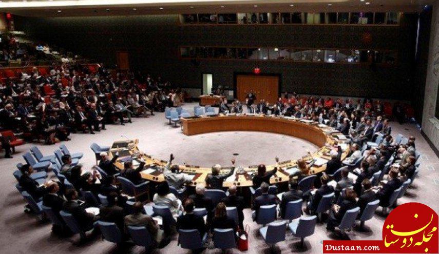www.dustaan.com چرا آمریکا موضوع جلسه شورای امنیت را تغییر داد؟