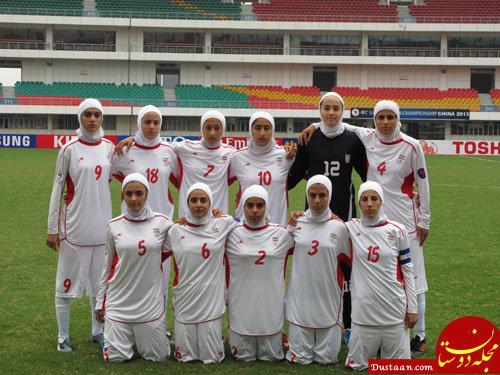 www.dustaan.com شکست دختران فوتبالیست ایران در رقابتهای مقدماتی قهرمانی آسیا