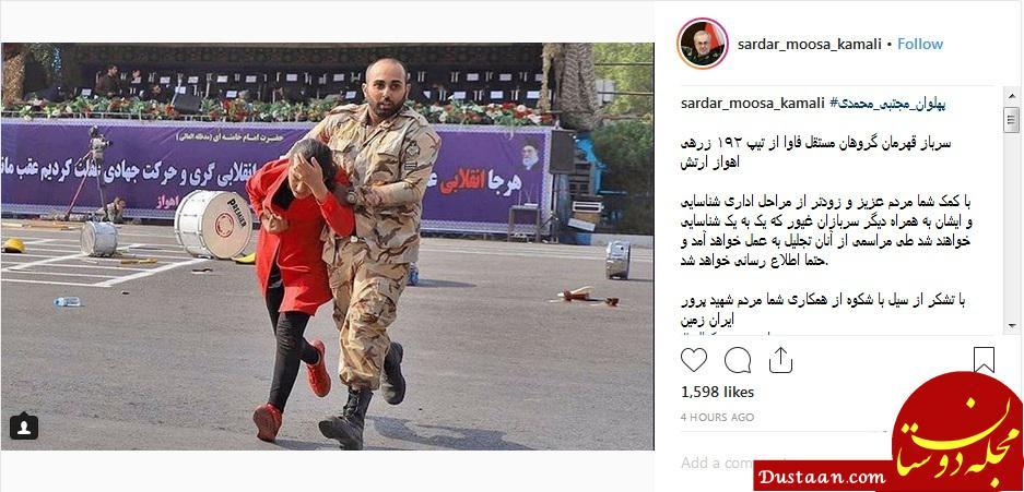 www.dustaan.com عکس: تقدیر سردار کمالی از سرباز شجاع ارتش