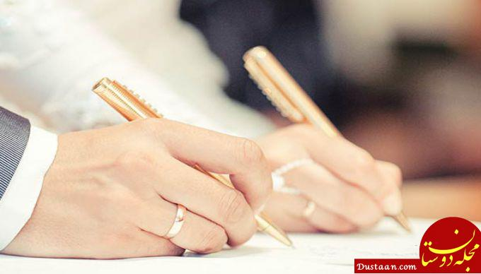 www.dustaan.com مهریه متفاوت عروس ایرانی که دیگر تکرار نمی شود!