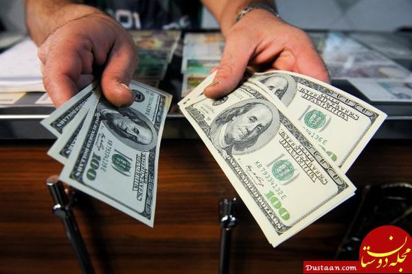 www.dustaan.com هشدار به خریدران ارز/ قیمت واقعی دلار 8 9 هزار تومان است