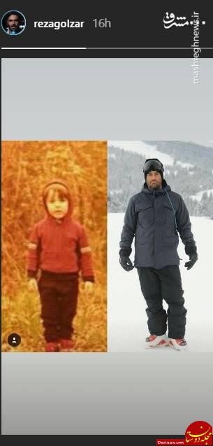 www.dustaan.com شباهت محمدرضا گلزار در کودکی و بزرگسالی! +عکس