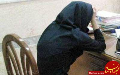 www.dustaan.com سرانجام مرگبار رابطه عشقی زن شوهردار با مرد غریبه/ زن: فقط ارتباطمان تلفنی بود