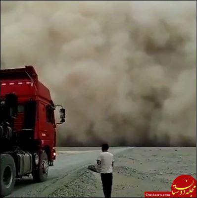 www.dustaan.com وقتی ابر به زمین سقوط می کند! +فیلم