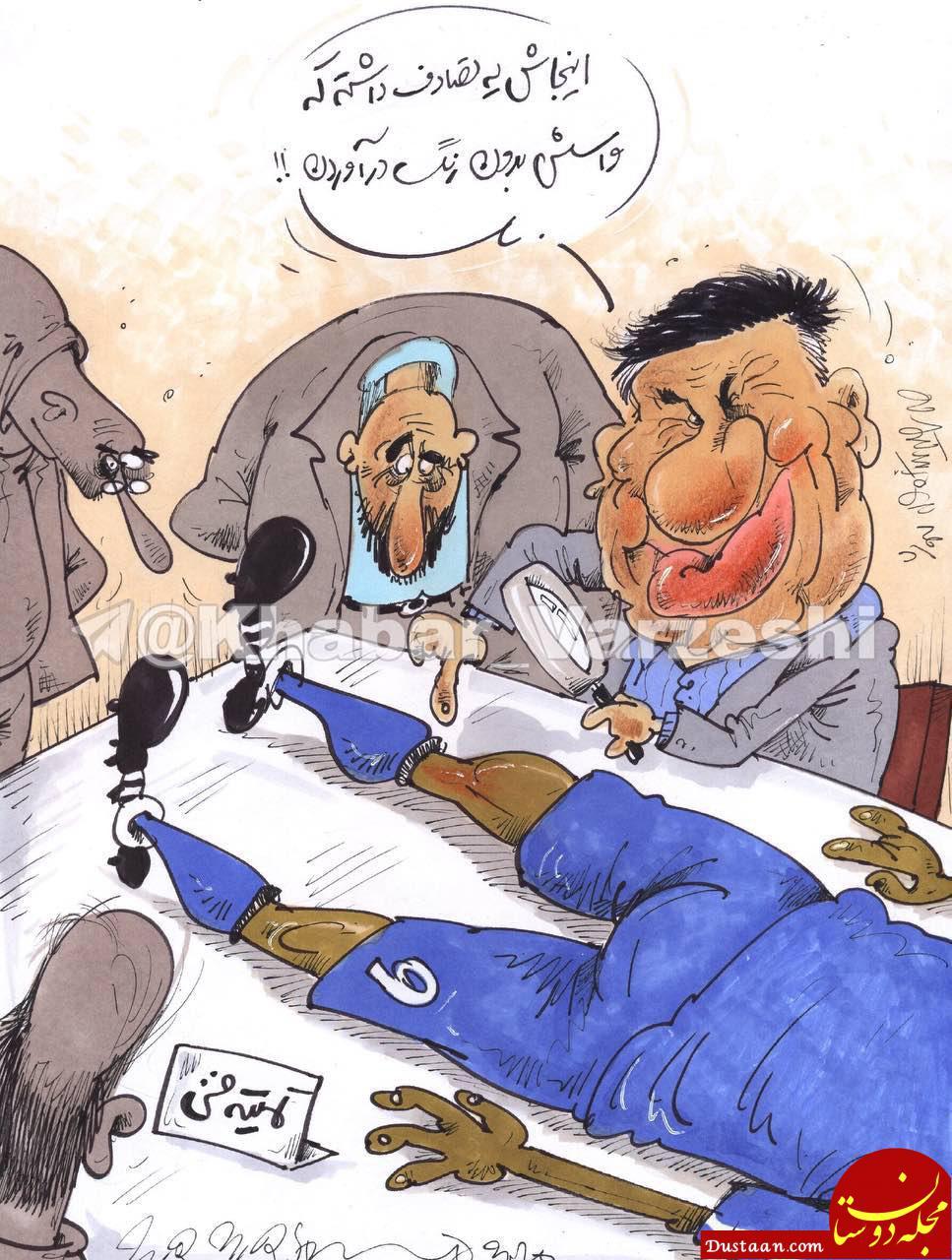 www.dustaan.com مظلومی: وظیفه ما در کمیته فنی این است که روی خریدهای شفر نظر بدهیم!