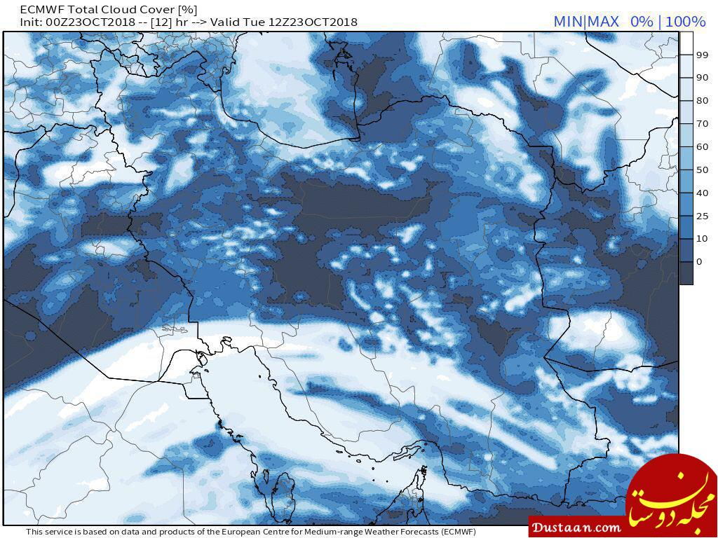 www.dustaan.com کدام استان های کشور آخر هفته بارانی خواهند داشت؟