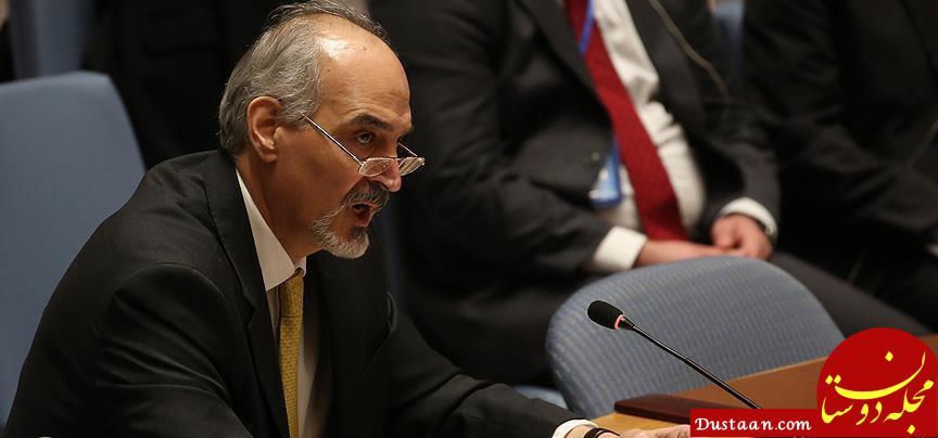 www.dustaan.com تنش لفظی میان نمایندگان دائم سوریه و سعودی در سازمان ملل