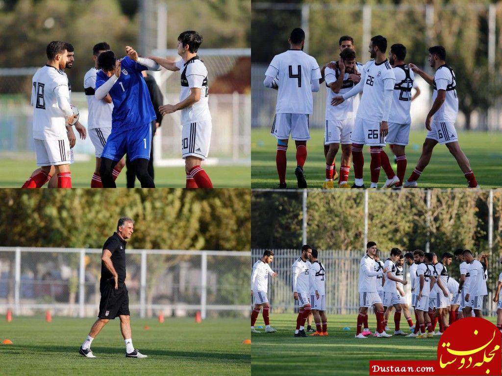 www.dustaan.com گزارش تمرین تیم ملی/ بازار شوخی و خنده گرم بود!